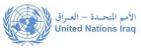 united nations ıraq